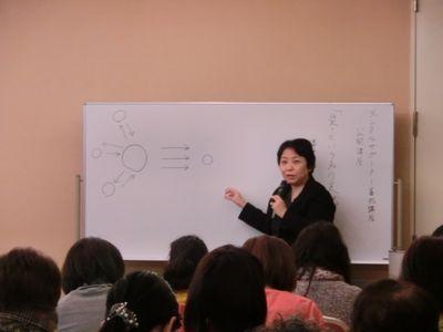 講演会写真3