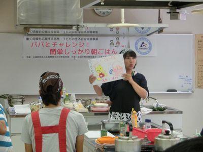 料理写真2